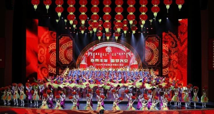 2020年兴安盟春节联欢晚会盛装上演