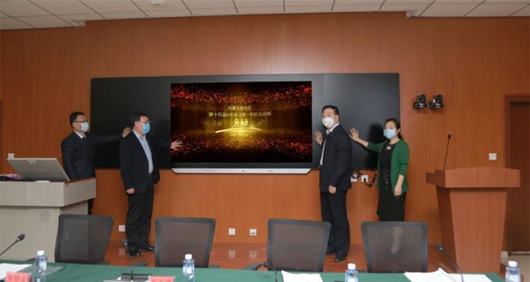 万博manbetx官网手机版登陆自治区第十四届社科普及第一季度活动周线上启动
