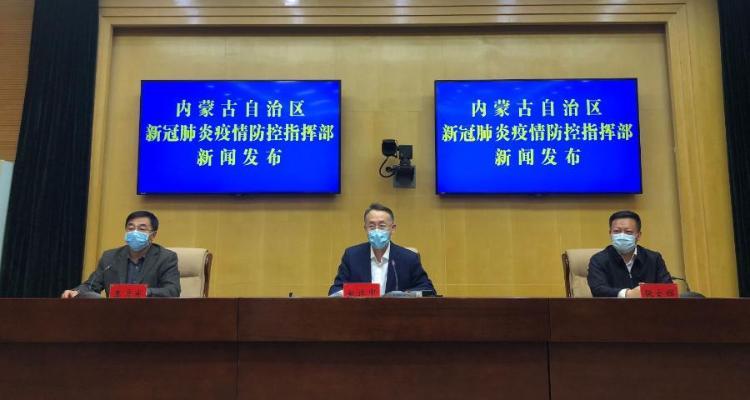 """万博manbetx官网手机版登陆与国内多个省市实现""""健康码""""互认"""